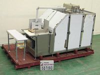 Photo of Oli Case Packer Erector/sealer 310/800-2P/800