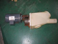 Photo of Magnetek Motor H709 