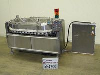 Photo of Solbern Filler Can Solid PFDP 