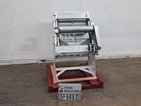 Photo of Universal Feeder Vibratory